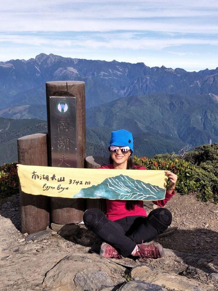 山岳毛巾登頂啦!!_354399