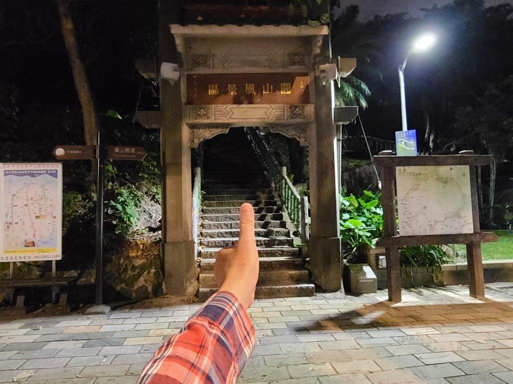 劍潭山是座公園山_1322377