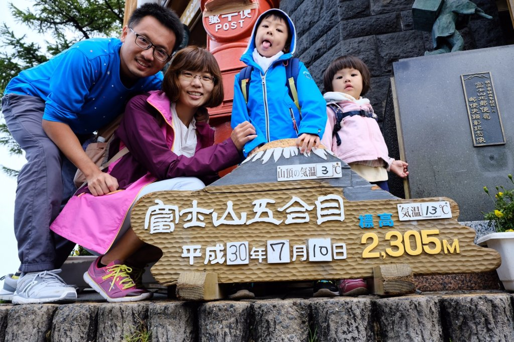 富士山4-6合目_559261