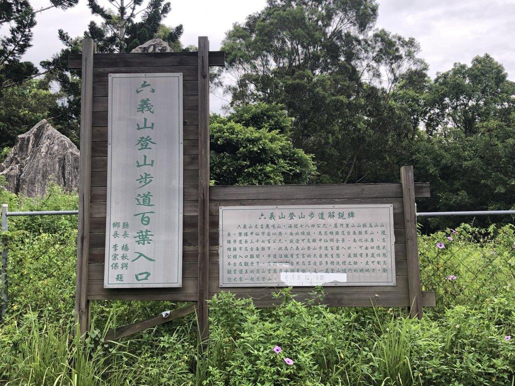 六義山_626593