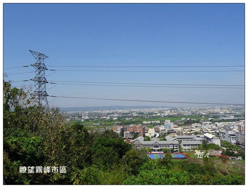 望月峰/獻堂登山步道_925999