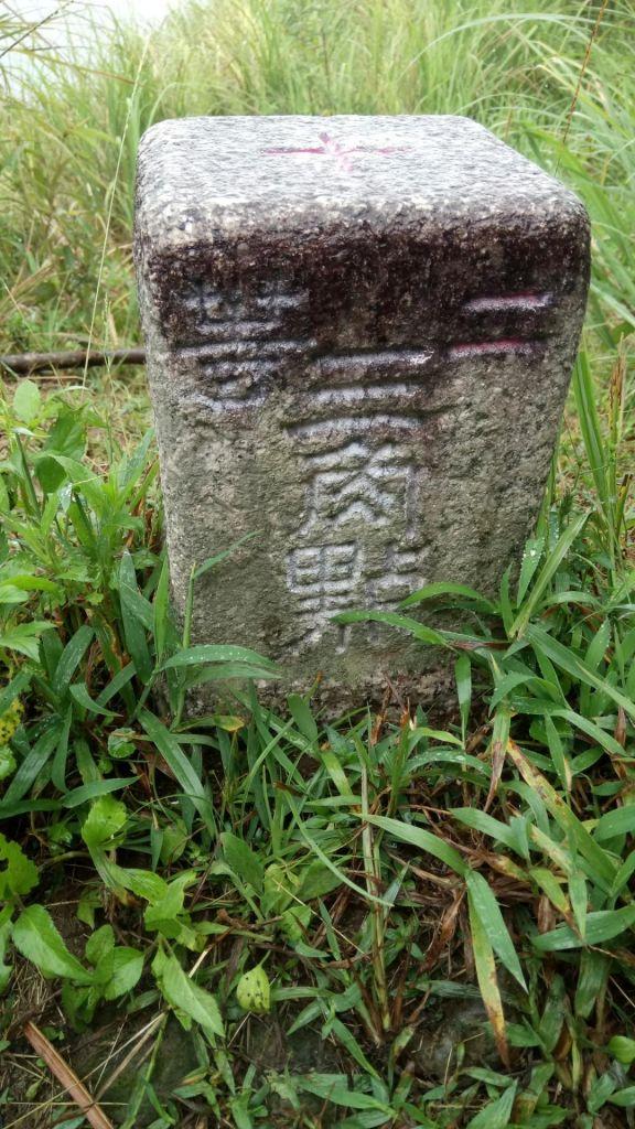 萬人山(小百岳),六十石山_394539