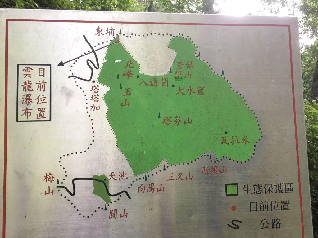 八通關古道_187808