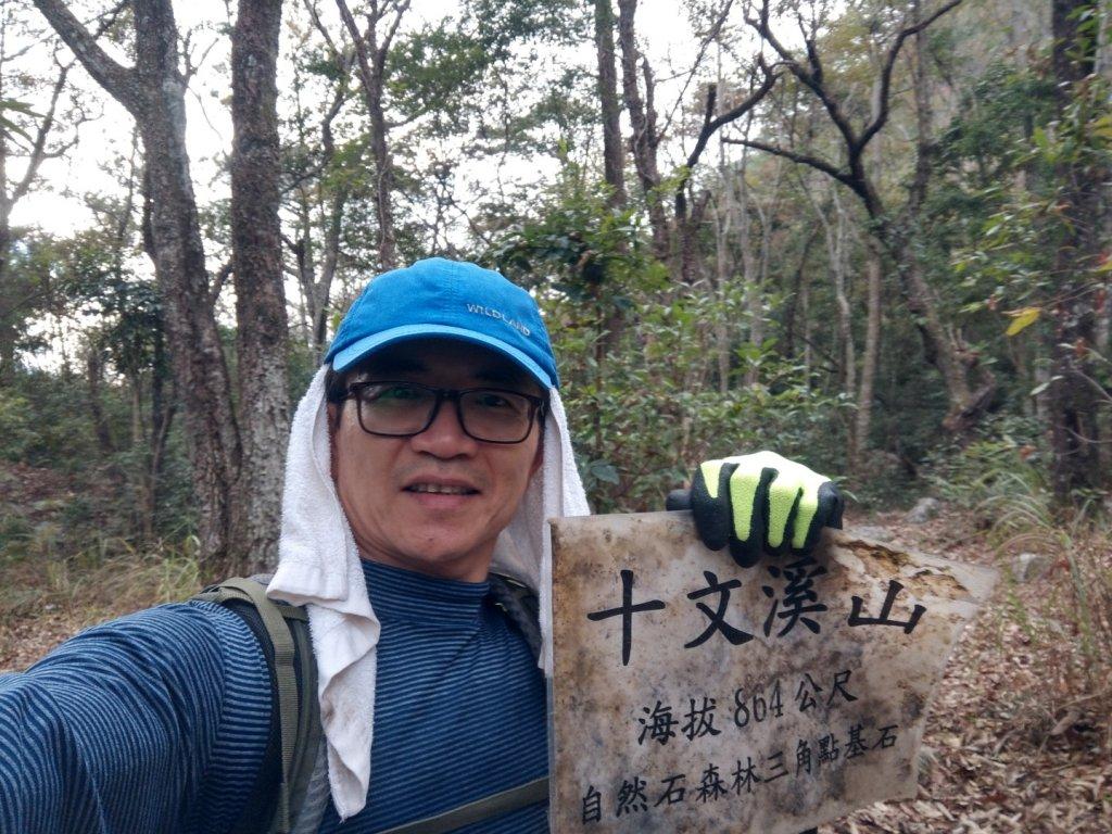 谷關七雄(麗陽線)屋我尾山_1208400