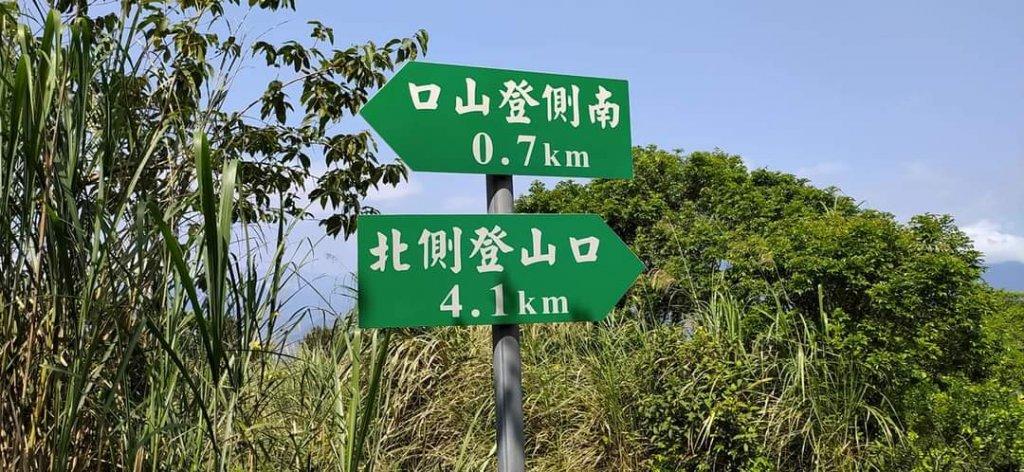 """月眉山步道""""莫內花園民宿_1325286"""
