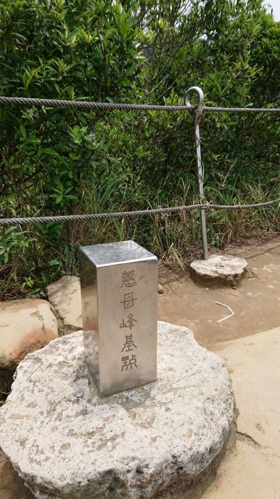 平溪孝子山、慈母峰登山步道_322769