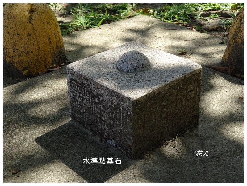望月峰/獻堂登山步道_925980