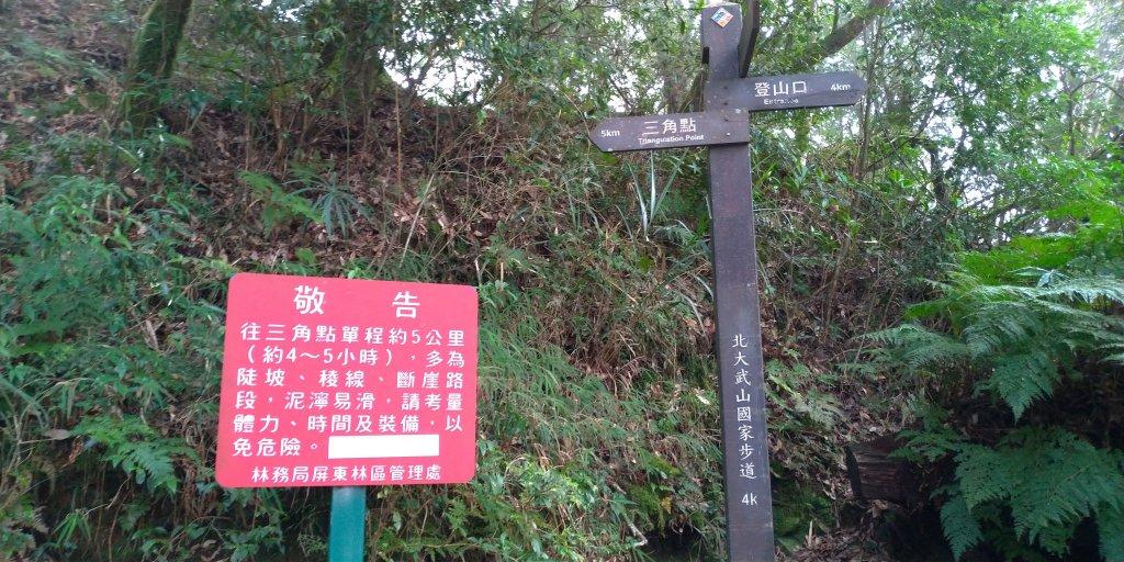 108.10.2-4北大武山自由行_695004