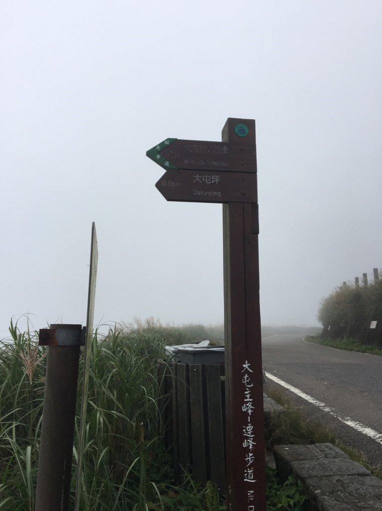 大屯五連峰縱走_421471
