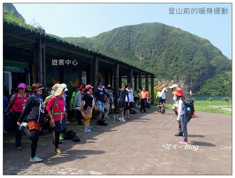 龜山島/401高地步道_635697