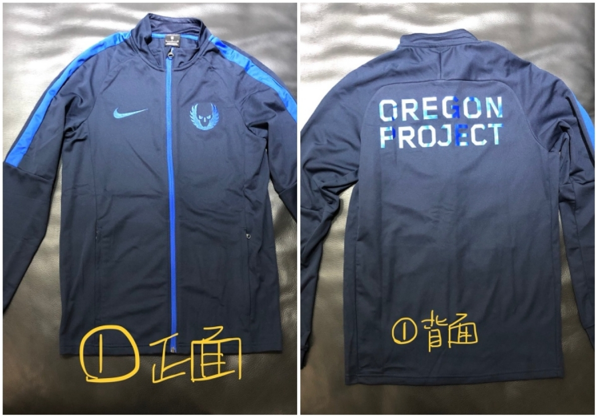 NIKE Oregon Project 外套、帽子