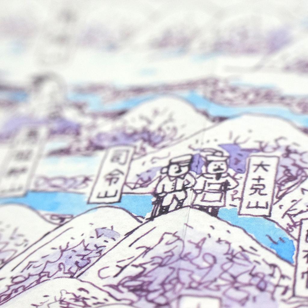 【千里步道協會】2019 台灣 守護地圖(2019/2/28前享早鳥價)7