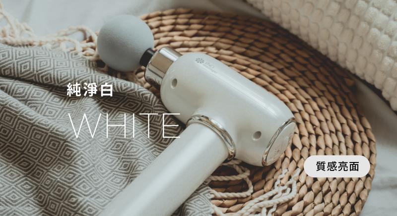 iNO小捶按摩槍產品顏色3