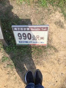 南子杏步道