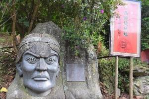 【南投】廬山-馬赫坡古戰場步道