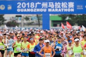 【賽事】廣州馬拉松 2019報名程序經已展開