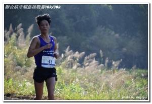 聯合航空關島挑戰賽30Km-PART 4