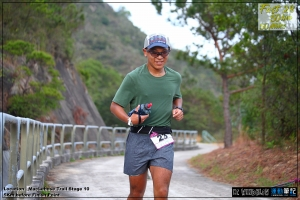 MacLehose Trail Stage 10