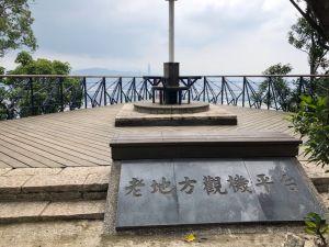 2018/08/18劍潭山