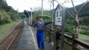 104.02.09 望古車站 望谷瀑布