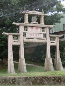青草湖環湖步道