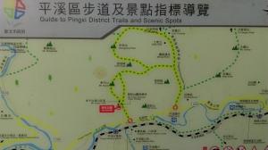孝子山-慈母峰-普陀山 105.7.27