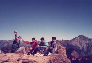 30年前的南橫三星  1988/12/3-4