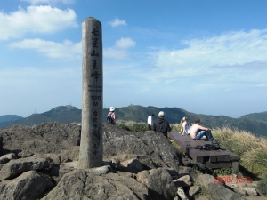 七星山主、東峰登山步道