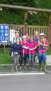 20160521新竹五峰鄉鵝公髻山