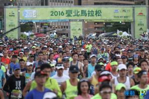 【賽事】2017 臺北馬拉松與跑者攜手奔向夢想!