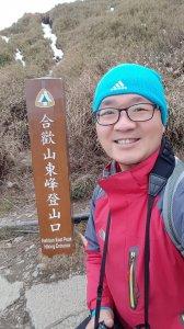 20180221合歡主峰東峰石門山