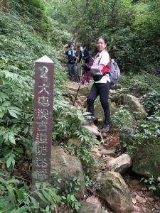 小觀音山群峰步道