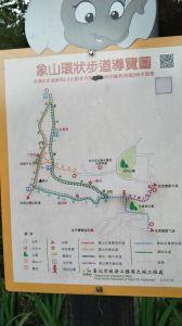 20171023象山永春崗步道夜景