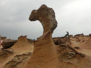 野柳岬山.地質公園