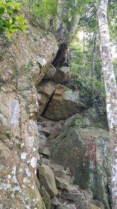 小百岳聖稜線(仙、神、象)縱走