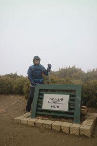 合歡主東峰之寒