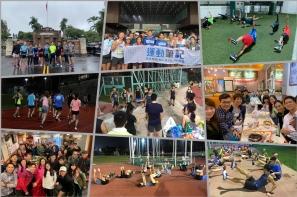 【跑步學堂】第7期 - 賽後回復及跑姿調整課程