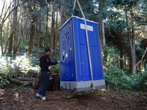 【新聞】終結小白花!加里山大坪登山口有廁所了!