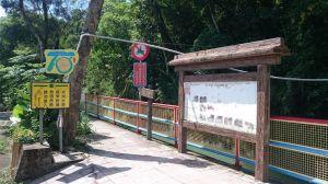 電火圳生態步道順訪梅子古道與南眉古道