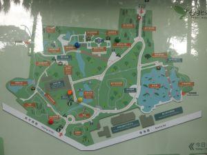 臺北植物園