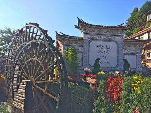麗江遊-麗江、象山、玉龍雪山、藍月谷