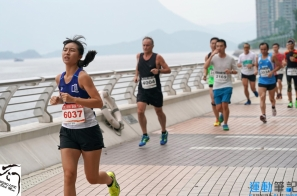 Race report Shek Mun 10K