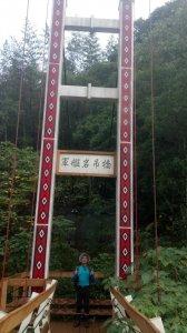 芝生毛台山,虎禮山