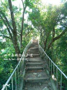 田中森林公園登山步道20180929