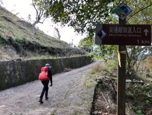 安通越嶺道西段走一回