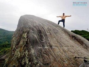 【台北市】龍船岩-開眼山-白石湖山-大邱田山-石壁洞-石崁山 O型