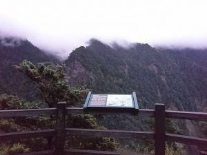 1061113 玉山主峰行