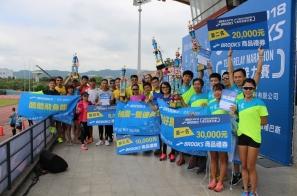 【賽事】BROOKS 鳶飛北大 2018 馬拉松接力賽開跑 知名藝人何戎領軍跑步愛環保