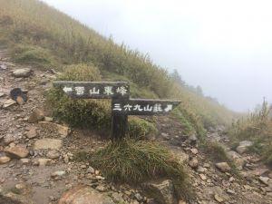 20170525-26 雪山主峰東峰