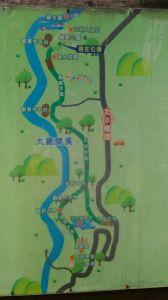 106.10.09 烏來-大羅蘭溪谷圳